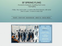 SF SpringFling Small